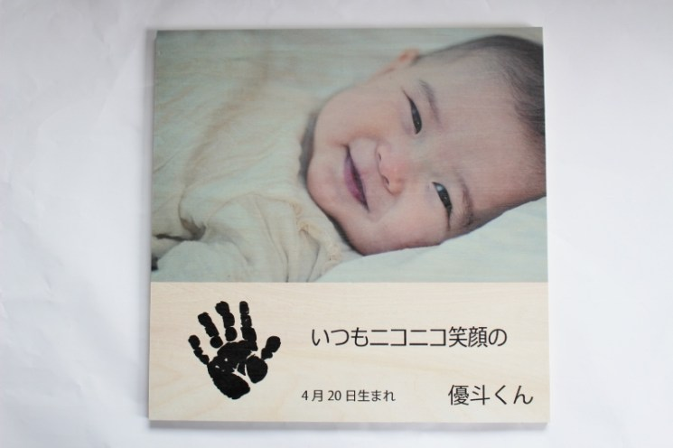 生まれた赤ちゃんの記念として